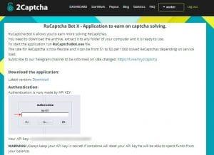 api_key_2captcha