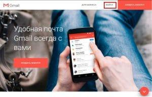 gmail_ruso_2Captchabot